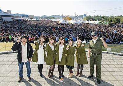 ガルパンファン大集結 13万人が訪れた「大洗あんこう祭り」に行ってきた (1/2) - ねとらぼ