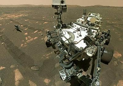 NASA火星探査車「Perseverance」が火星で初のセルフィーを撮影! | sorae 宇宙へのポータルサイト