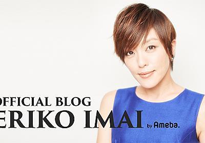 RADWIMPSの新曲「HINOMARU」 | 今井絵理子オフィシャルブログ Powered by Ameba