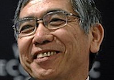日銀新総裁候補の黒田氏、息子に麻薬取締法違反の逮捕歴か   ビジネスジャーナル