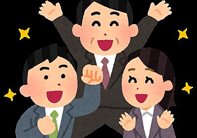 上手くいきました! イーラパークへの記事連動   システムブレイン株式会社 WEB事業部 静岡県 ホームページ制作