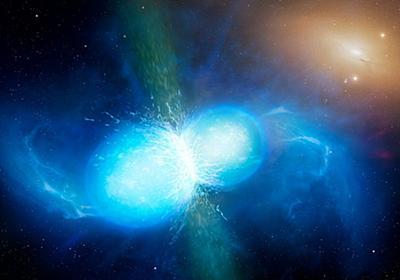 金・銀・プラチナは宇宙のどこからやってきた? センター試験の問題を一瞬にして時代遅れにしたまさかの出来事   JBpress(日本ビジネスプレス)