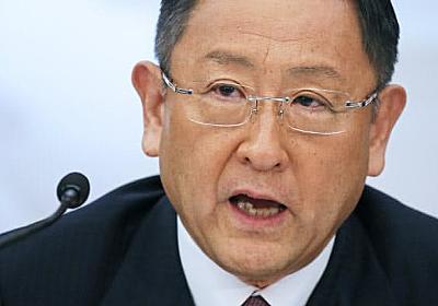 トヨタ、好業績も報酬減 ショック療法で危機感共有  :日本経済新聞