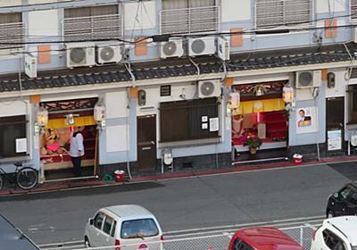 飛田新地に異変、外国人や家族連れの見物で「観光地化」が進む背景(上) | JAPAN Another Face | ダイヤモンド・オンライン