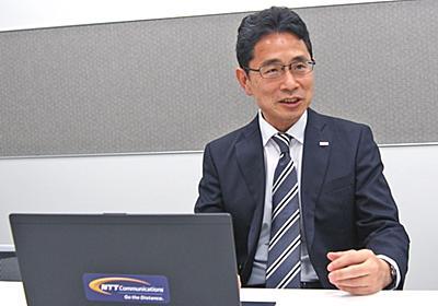 「PCを持ち出せる」転換がテレワークの定着に--NTT Comの取り組み - ZDNet Japan