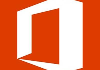 Microsoft、当初の予定通り「Office 2016 for Mac」のサポートを2020年10月13日で終了し、それ以降はOffice 365サービスへの接続にも影響。 | AAPL Ch.