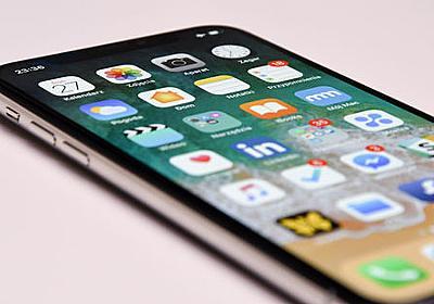 iPhoneを使えば出会い系アプリで76%も魅力が増すという調査結果 - GIGAZINE