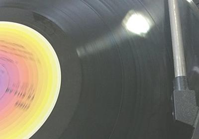 レコードを知らない十代のお客さんからのとある質問に絶句した話「いい話だ」「知る機会あって幸せ」 - Togetter
