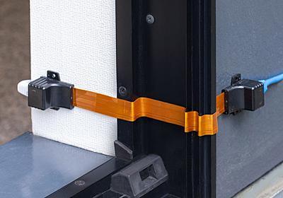 サンワサプライ、窓やドアから引き込める0.25mm厚の隙間用LANケーブル - PC Watch