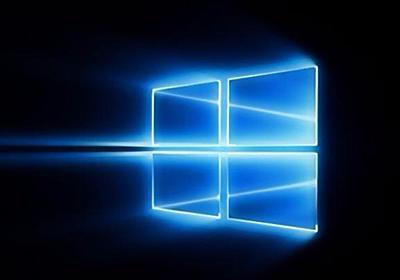 「Windows Server 2016」の新テストビルドがリリース--WSLを搭載 - ZDNet Japan