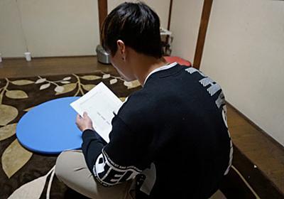 除染作業に技能実習生 ベトナム男性「説明なかった」  :日本経済新聞
