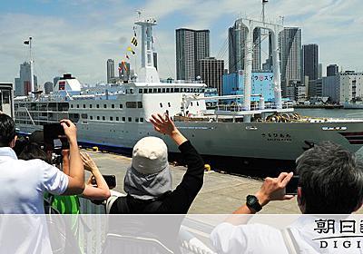 長い汽笛3回、別れのサイン 「泣かねえ」元船長の目に:朝日新聞デジタル