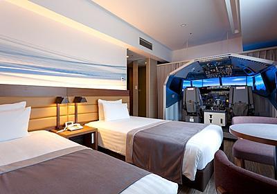 羽田エクセルホテル東急に登場! フライト・シミュレーターがある客室は明日から | ギズモード・ジャパン