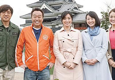 さまぁ~ず三村、大江アナにモヤさま復帰提案のファインプレー → 伊藤P「前向きに検討」にファン騒然 - ねとらぼ