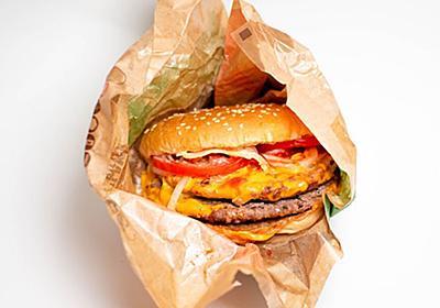 ファストフードを批判し続けてきた私が、ついにハンバーガーを口にした:朝日新聞GLOBE+