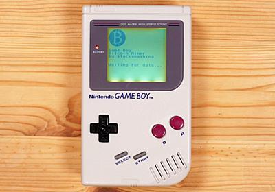 ゲームボーイでビットコインをマイニングする猛者が登場、単3電池4本で採掘可能 - GIGAZINE