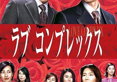 「相棒」よりハマリ役の反町隆史出演ドラマランキング!GTOは1位じゃないよ! - カタダのペンギンな日々