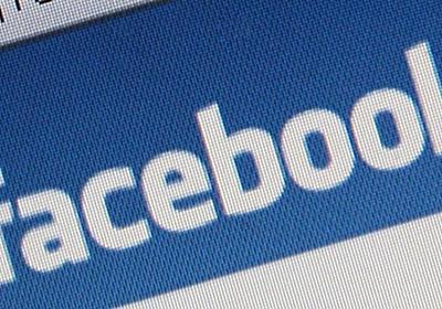 CNN.co.jp : フェイスブック、652件のページなど削除 イランから偽情報拡散か