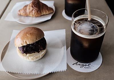 こっそり教えたい金沢の町屋カフェ【Angolo CAFFE(アンゴロカフェ)】 - ゆさん歩
