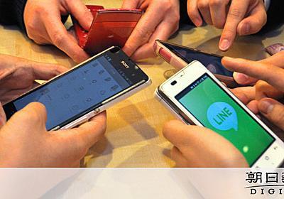 SNS・ネットで情報入手の人、内閣支持率高め なぜ?:朝日新聞デジタル