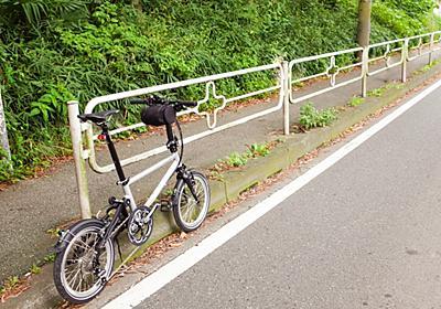 DAHONとは違うのだよ!DAHONとは!というわけでTyrell IVEで50kmくらい走ったからレビュー   自転車でGo.com