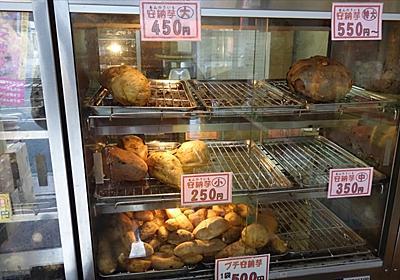 【安納芋】ニッチな焼き芋専門店『イモンチ』の壺焼き芋が美味い件【なると金時】 | Food News(フードニュース)