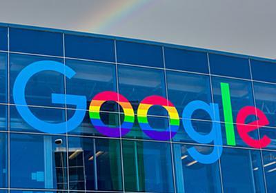 Googleの国有化に現実味。検索ログは国益、「自由か支配か」米国で議論白熱 - まぐまぐニュース!