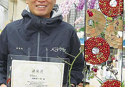 河野さん、ジャパンカップへ 3位入賞でブロック代表 | 小田原 | タウンニュース