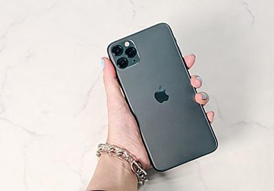 iPhone 11、驚異のカメラが想像以上にヤバかった…プロも驚く3眼の真髄