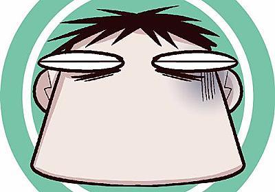 """井上純一(希有馬) on Twitter: """"そらそうと「中国行く気がないなら何言てもイイデスけど、行く気があるならこれから黙てクダサイ」と言われたので今後あんまりこのことにツイートできません。"""""""