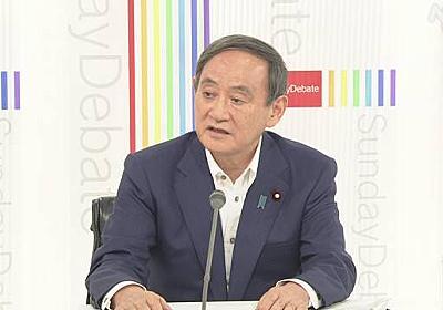 菅官房長官 Go Toトラベル 「予防策徹底し引き続き取り組む」 | 新型コロナウイルス | NHKニュース