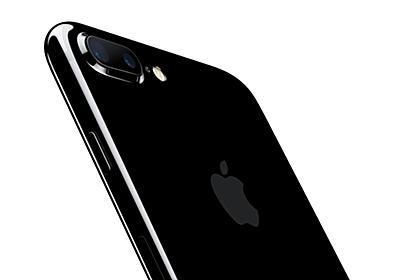 iPhone8に搭載される?2つの重要な新機能について - こぼねみ