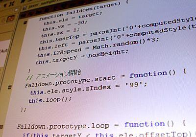 JavaScript + Flash でできる面白いこと - KAZUMiX memo