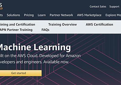 Amazon、AWSでのオンライン「機械学習大学」を無料で開講 - ITmedia NEWS