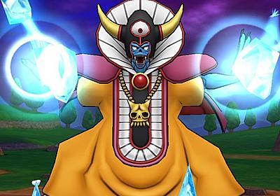 【モンスターズ】魔王がまもの使いにアゴで使われるのが納得いかない - DQフリ ドラクエファンサイト