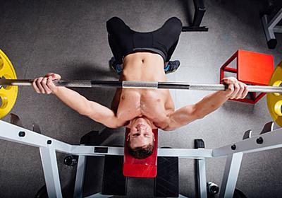 筋トレで筋肉を効率よく増やすバルクアップサプリメント5選 – プロテインを選ぼう!