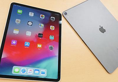 新デザインに生まれ変わった「iPad Pro」速攻フォトレビュー - GIGAZINE