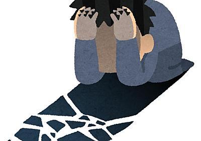 男性自殺の背後にある「稼ぎ手問題」とは 男を死に追いやる甲斐性という概念【メンヘラ.men's】 - エキサイトニュース