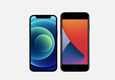 iPhone12 miniとiPhone12の内蔵バッテリー容量が判明 iPhone SE第2世代やiPhone11との容量差を確認 - こぼねみ