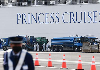 「声を上げられないスタッフを代弁してくれた」岩田健太郎氏の動画に、船内スタッフが沈黙破る | ハフポスト