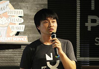 GitHub 20k+スターDevOps OSSコア開発者が語るDevOpsのススメ JDDにおける運用と知見 - ログミーTech(テック)