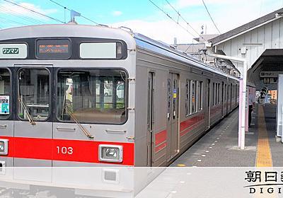三重)伊賀鉄道 「忍者線」の愛称に 2月22日から:朝日新聞デジタル