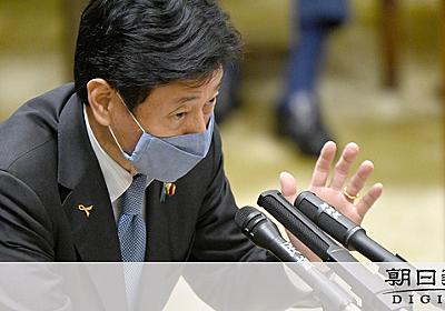 GoToイートの「錬金術」 西村大臣が容認の考え:朝日新聞デジタル