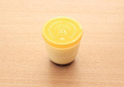 やさしい味わいでほっこりする「モロゾフ」のプリン。4種類の味を試してみました - CharmyNote