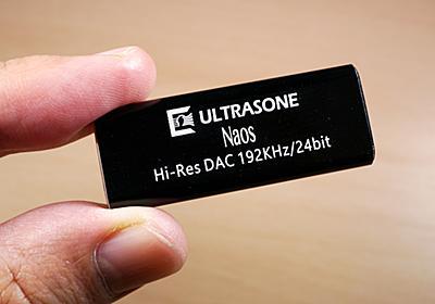 iPhone Xで妥協のない最高のハイレゾ音楽を!超小型で10g以下のUSB DAC!ULTRASONEのNaosがオススメ。 | makkyon web