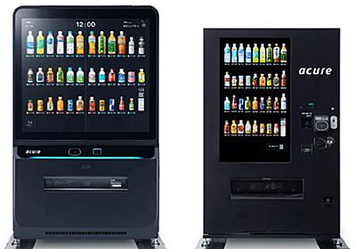 1日1本ドリンクを受け取れる。日本初の自販機サブスクサービス「every pass」10月1日開始 - Engadget 日本版