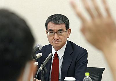 河野氏、同性婚と選択的夫婦別姓に賛成 : 日本経済新聞