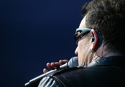 【歌詞和訳】U2の「I Still Haven't Found What I'm Looking For」(終わりなき旅)で英語多聴に挑戦!無料英語多聴講座23~効果抜群の英語学習~ - 塾の先生が英語で子育て