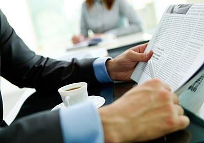 ビジネス英語をできるだけ速く習得する7つのコツ | ライフハッカー[日本版]
