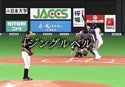 「発想が天才すぎて笑った」野球の打撃音でジングルベルを演奏する動画にツリー生えた🎄「これ公式なのまじ草」 - Togetter